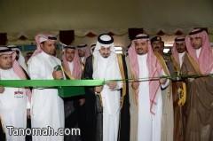 أمير عسير يدشن فعاليات معرض الكتاب والمعلومات بجامعة الملك خالد