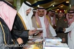 لقطات من تدشين فعاليات معرض الكتاب والمعلومات بجامعة الملك خالد
