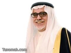 حوار خاص مع سعادة الأستاذ الدكتور علي بن فايز الجحني