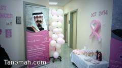 تدشين فعاليات التوعية الصحية بسرطان الثدي بمراكز الرعاية الصحية بالنماص