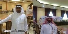 مديرا مكتبي التربية ببني عمرو وتنومة  في لقاء القادة بتعليم الباحة