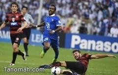 الهلال يخسر إياب  نهائي دوري أبطال آسيا