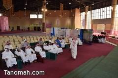 الدكتور الشهراني يرعى اختتام حملة التوعية بسرطان الثدي بمنطقة عسير