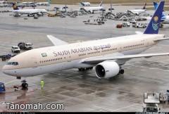 """الخطوط السعودية تطبق آلية """"أحجز وادفع"""" على الرحلات الداخلية"""
