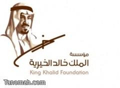 فيصل بن خالد يعلن اليوم أسماء الفائزين بجائزة الملك خالد