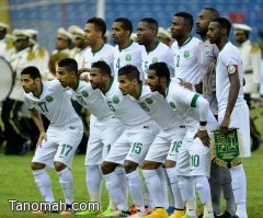 السعودية تلعب بالزي الأبيض الكامل أمام قطر في النهائي