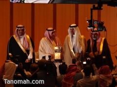 تقرير :  حفل إعلان وتسليم الفائزين بجائزة سمو الأمير سلطان بن سلمان  للتراث العمراني للمهنيين والطلاب