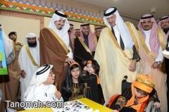أمير عسير وسمو رئيس جمعية الأطفال المعاقين يدشنان فعاليات اليوم العالمي للإعاقة