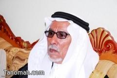الشيخ شبيلي بن فراج الى رحمة الله تعالى