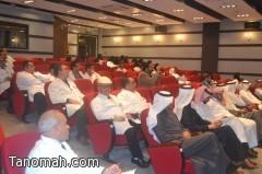 مستشفى عسير المركزي يعقد المؤتمر الاول لأمراض وجراحة القولون