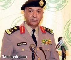 الداخلية تشيد بتعاون المواطنين والمقيمين مع الجهات الأمنية في التصدي للأعمال الإرهابية