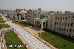 جامعة الملك خالد تحصد المركز الأول على الجامعات السعودية في تحسين الأداء