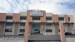 كلية العلوم والأداب بتنومة تتميز وتتفوق على كليات جامعة الملك خالد