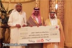مدرسة عبدالله بن عمر -تعليم النماص- الأول على مستوى المملكة في مشروع برنامج فينا خير