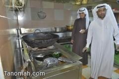 بالصور:أمانة عسير تغلق سوق شهير و 20مطعم و مخبز في أبها