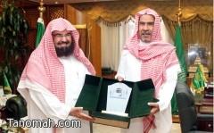 رئاسة شؤون الحرمين الشريفين تكرم أقدم مؤذني المسجد الحرام