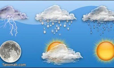 الأرصاد تتوقع هطوال أمطار على المرتفعات الجنوبية