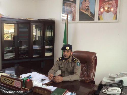 الرائد علي بن سعد مديراً لإدارة الدفاع المدني بتنومة