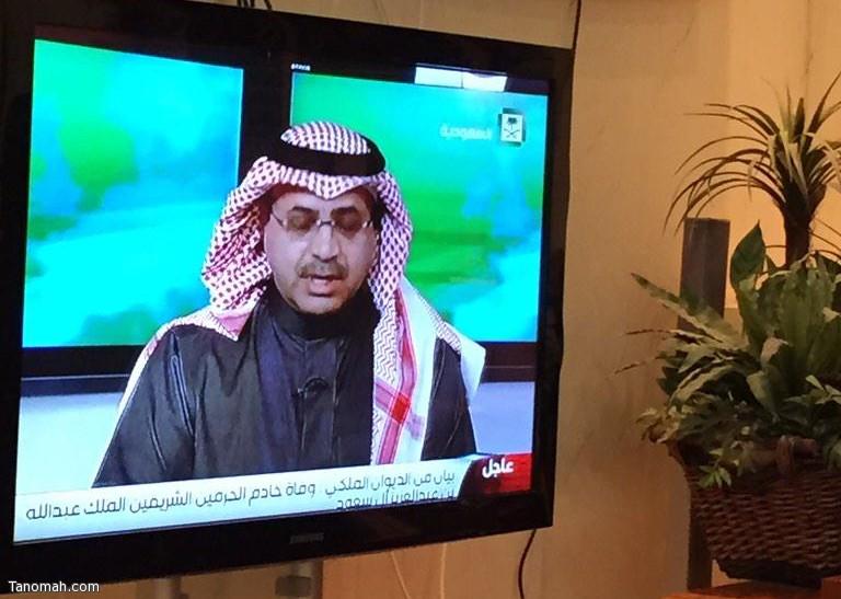 عبدالله بن جميل : لم أكن أتمنى إعلان نبأ وفاة الملك عبدالله