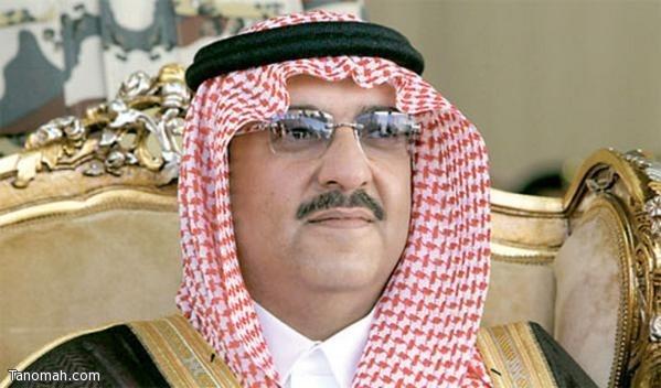 أمر ملكي : محمد بن نايف ولياً لولي العهد ونائباً ثانياً ووزيراً للداخلية