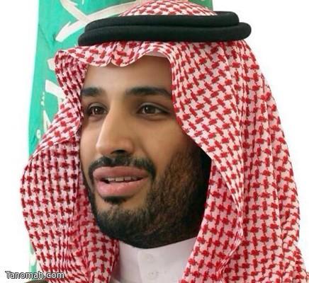 أمر ملكي: تعيين محمد بن سلمان وزيراً للدفاع