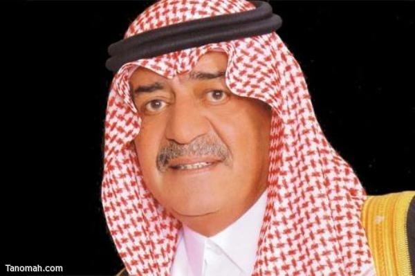 أمر ملكي:الأمير مقرن نائبا لرئيس مجلس الوزراء واستمرار الوزراء الحاليين في مناصبهم