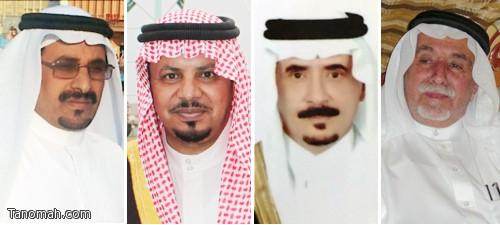 عدد من مشايخ بني شهر يعزون في وفاة الملك عبدالله بن عبدالعزيز ويبايعون الملك سلمان