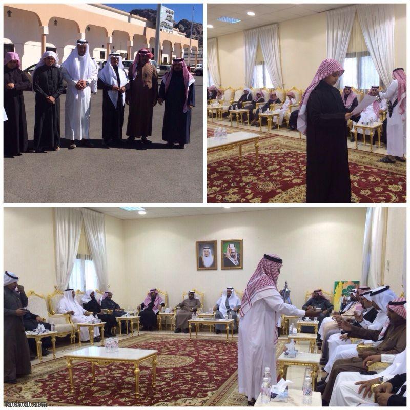 مجمع الحسين بن علي يعزي في وفاة الملك عبدالله ويبايع الملك سلمان
