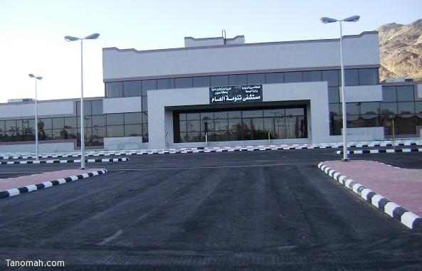 دعم مستشفى تنومة 24 فنياً سعودياً