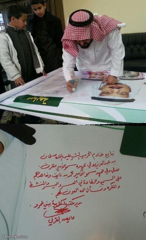 مدير تعليم بني عمرو يستقبل طلاب مدرسة عبدالله بن عمر