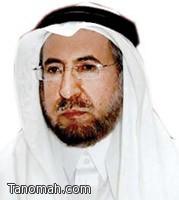 صدور كتابان عن دار الدكتور عبدالله ابو داهش للبحث العلمي والنشر