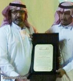 مدرسة ابن باز بتعليم بني عمرو تكرم بن فاهد بمناسبة تقاعده