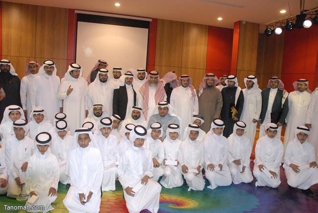 تعليم النماص يحتفل بالمركز الأول في برنامج فينا خير على مستوى المملكة