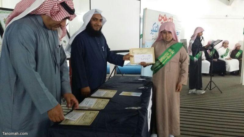 متوسطة الملك فيصل تكرم المتفوقين وتطلق جائزة التميز