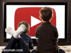 youtube يستعد لإطلاق تطبيق جديد للأطفال