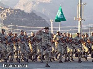 فتح باب القبول والتسجيل بالأمن العام-القوات الخاصة للأمن الدبلوماسي