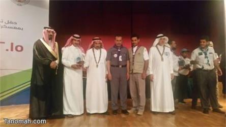 جمعية الكشافة السعودية تكرم كشافة تعليم النماص