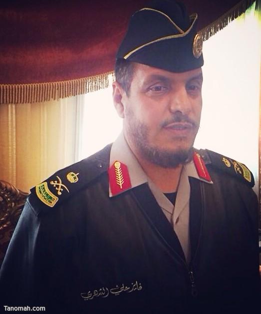 فايز بن شار بن حاسن الى رتبة لواء