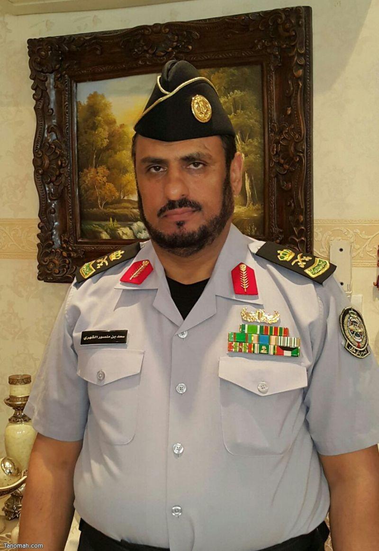 ترقية سعد بن منصور الشهري الى رتبة لواء