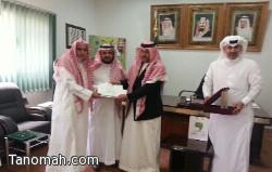 بن حموض يكرم متفوقي ثانوية زيد بن الخطاب بتعليم بني عمرو