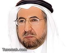 البارقي يفوز بجائزة الدكتور عبدالله أبو داهش