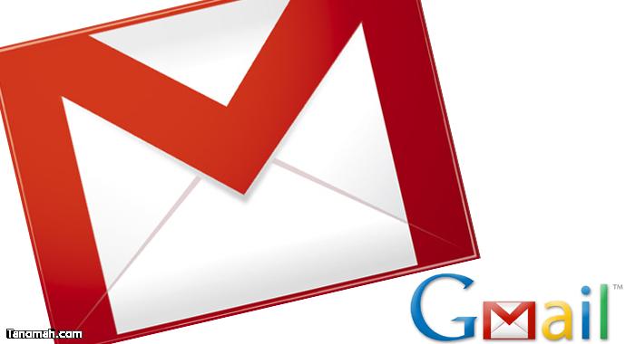 """""""جوجل"""" تعمل على إطلاق خدمة لدفع الفواتير عبر الـ""""جيميل"""""""