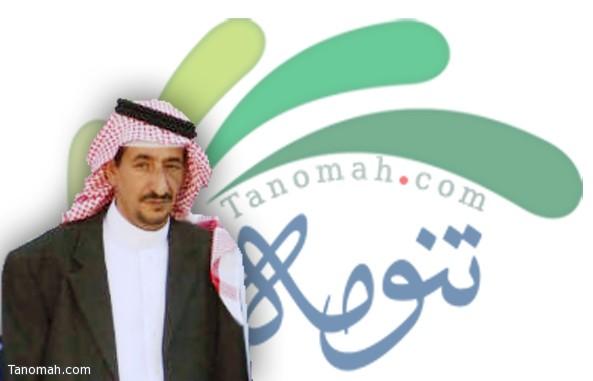 مدير زراعة تنومة يشكر إدارة الصحيفة والزميل حمود