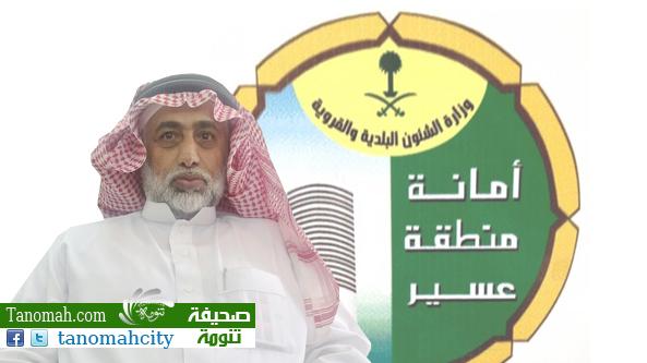 #ترقية عبدالرحمن #الغامدي إلى المرتبة التاسعة ببلدية #تنومة