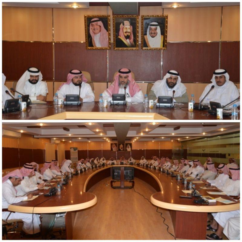 المجلس التعليمي بالنماص يعقد اجتماعه الدوري