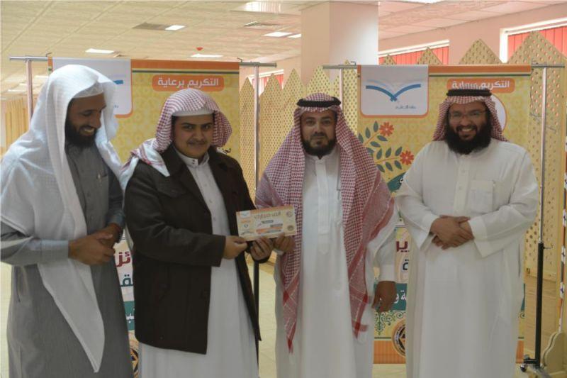 آل ذياب يكرّم الأوائل في مسابقة التوعية الإسلامية على مستوى قطاع النماص