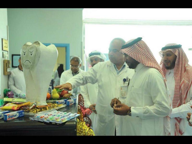 طب الأسنان بالنماص يحتفي بالأسبوع الخليجي لتعزيز صحة الفم والأسنان