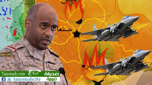 المتحدث باسم قوات التحالف يثّمن عودة بعض قادة الألوية في اليمن لدعم ونصرة الشرعية
