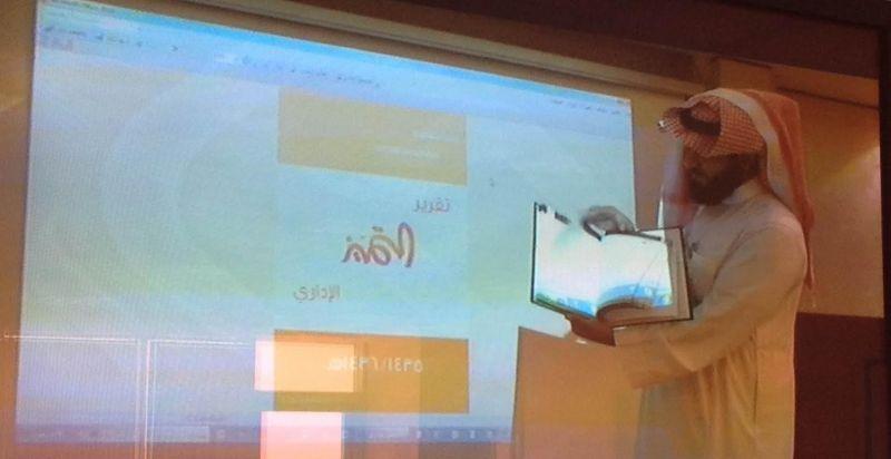 أبو شملة يعقد اجتماعاً خاصاً بتقرير التميّز الإداري