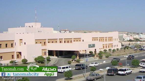 الهيئة السعودية للتخصصات الصحية تعترف بقسم الباطنية بمستشفى الخميس العام  كمركز تدريبي